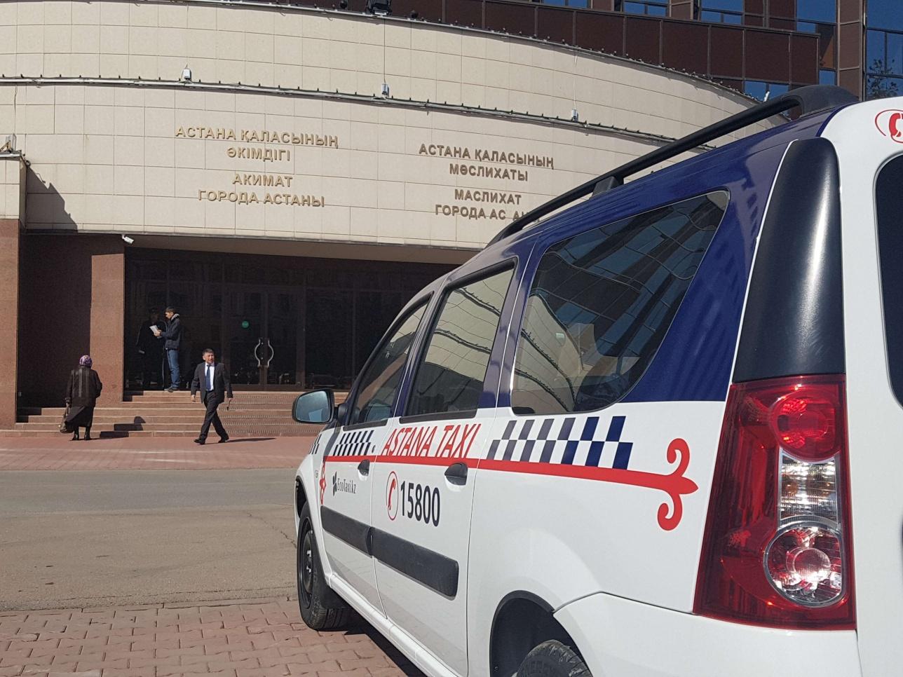 Машина единой службы Astana Taxi