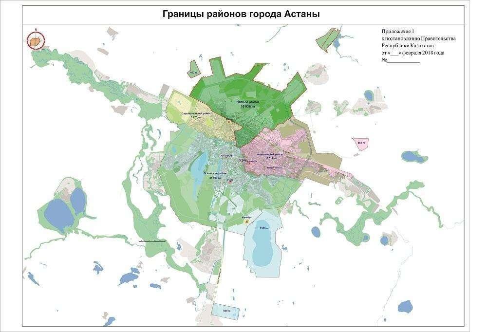 Границы районов Астаны