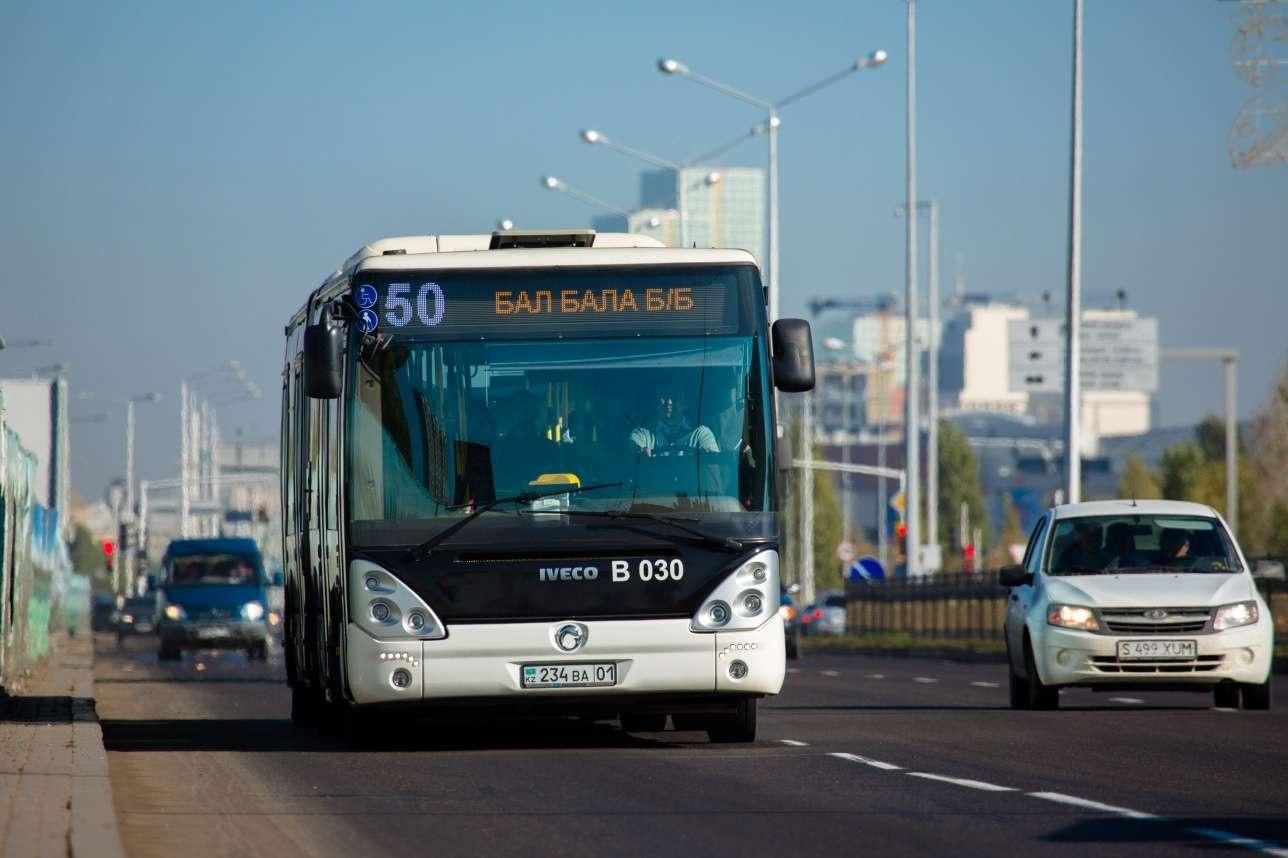 Автобус в Астане