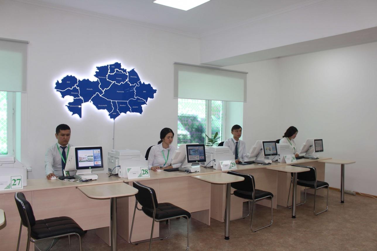 Центр миграционных услуг