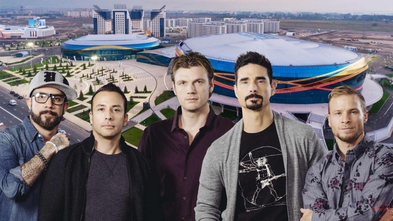 Американская поп-группа Backstreet Boys