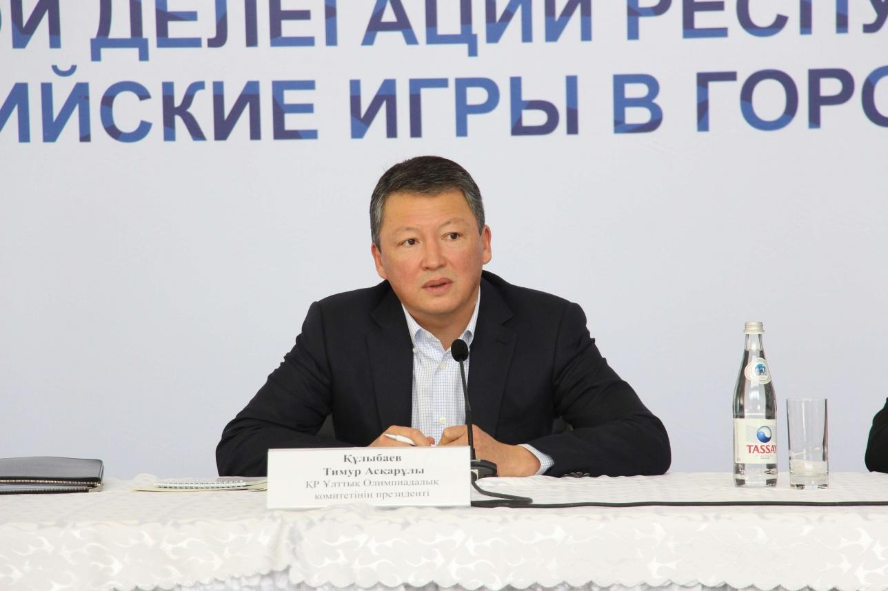 Президент НОК Тимур Кулибаев попросил казахстанских спортсменов выступить на пределе своих возможностей в Пхёнчхане