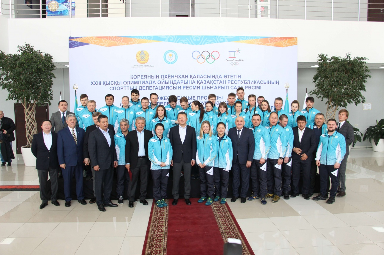 В Алматы состоялись проводы казахстанских спортсменов в Пхёнчхан
