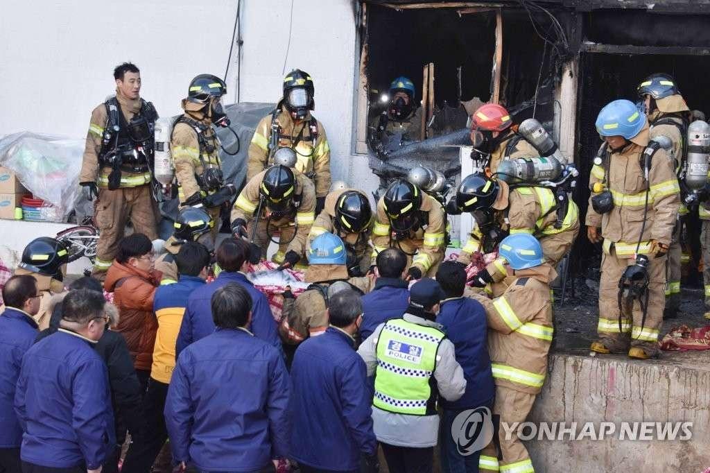 41 человек погиб в пожаре в Южной Корее