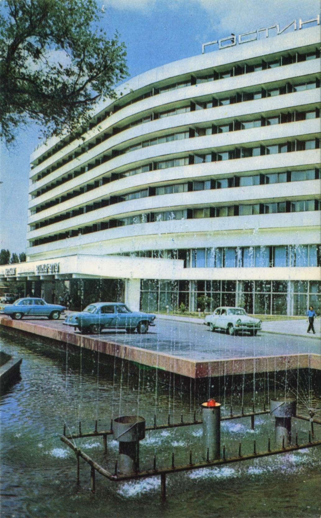 Открытка с видом гостиницы1970-го года. Оригинальная отделка здания. Автор Б. Подгорный