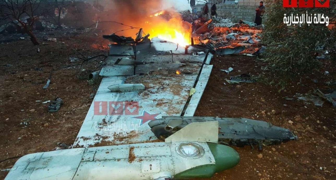 Сбитый российский самолёт
