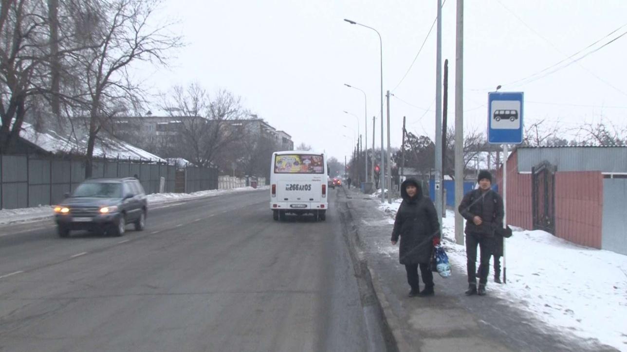 """Вот так выглядит дорожный знак """"Место остановки троллейбуса или автобуса"""""""