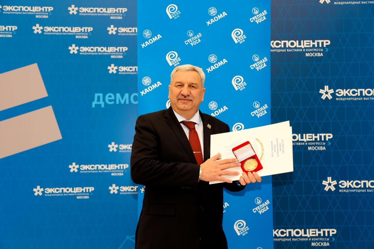 В Москве прошла выставка ProdEXPO'18