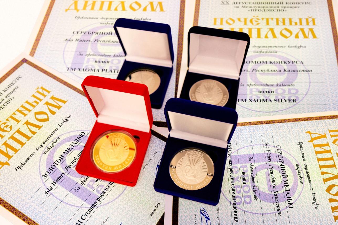Khaoma Distillery стало фаворитом дегустационного конкурса