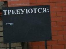 Казахстанцы не желают становиться к станку