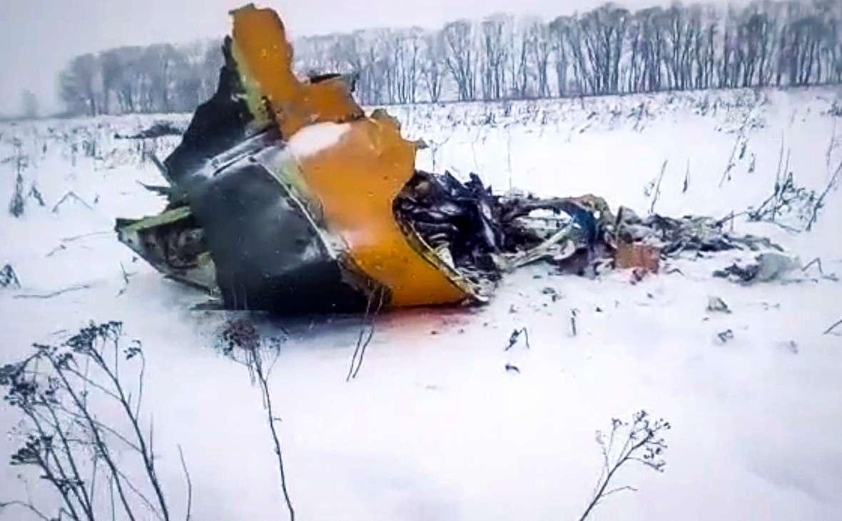 На месте крушения самолёта обнаружена фрагменты Ан-128