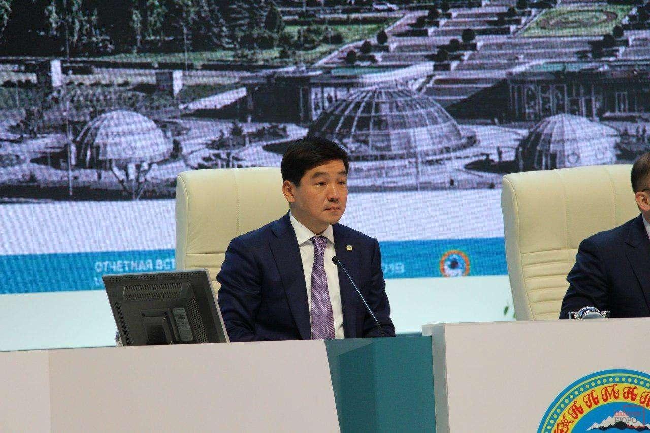 Бауыржан Байбек на отчётной встрече