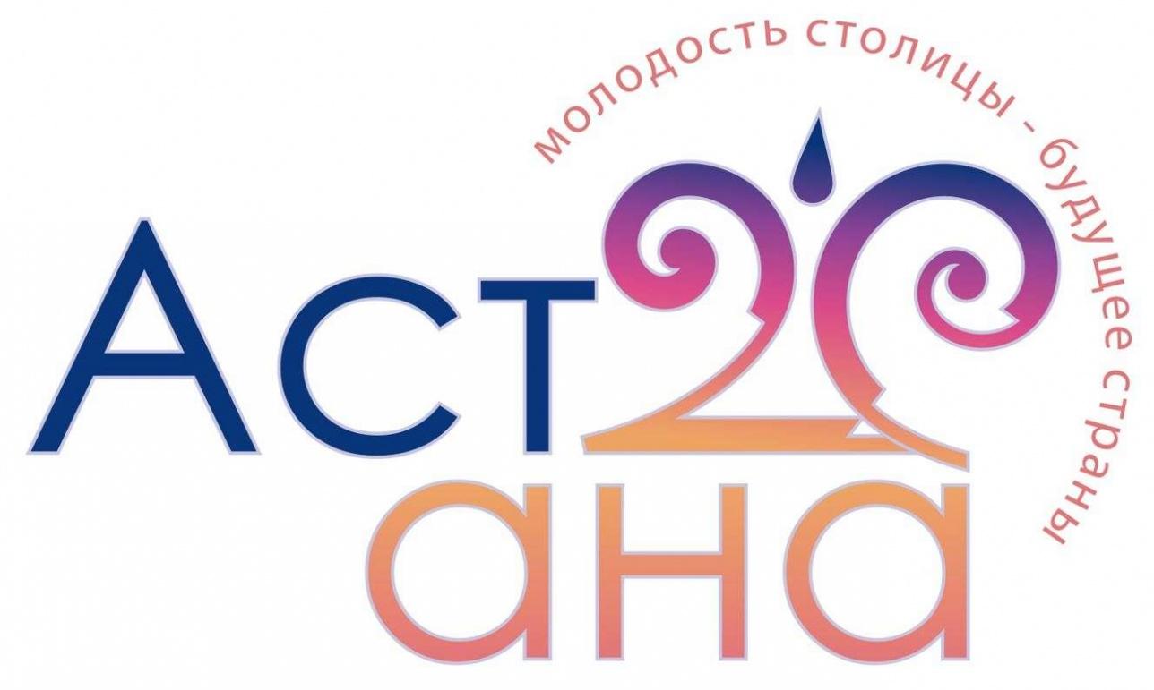 Конкурсная работа № 40. Автор: Рустембек Кенебаев