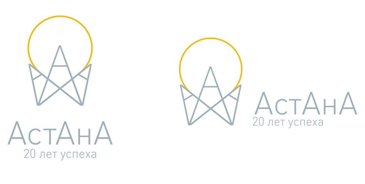 Конкурсная работа № 48. Свободное и творческое объединение DESIGN L.A., авторы: Бану-Аккуми Куспанова, Аида Джуманова, Елена Таран.