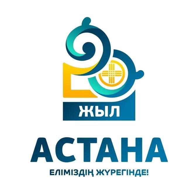 Конкурсная работа № 28. Автор: Адильбек Кайсенов