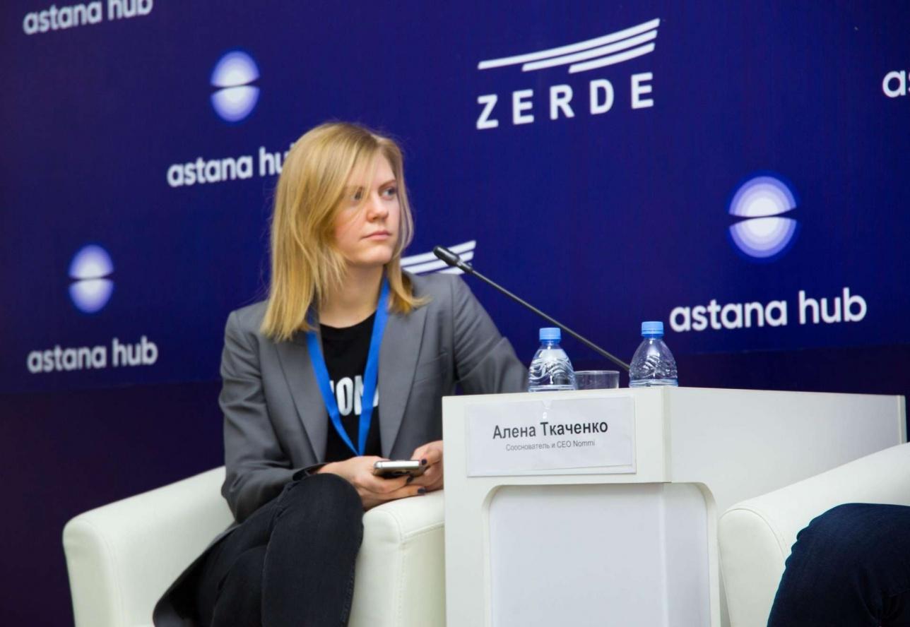 Алёна Ткаченко