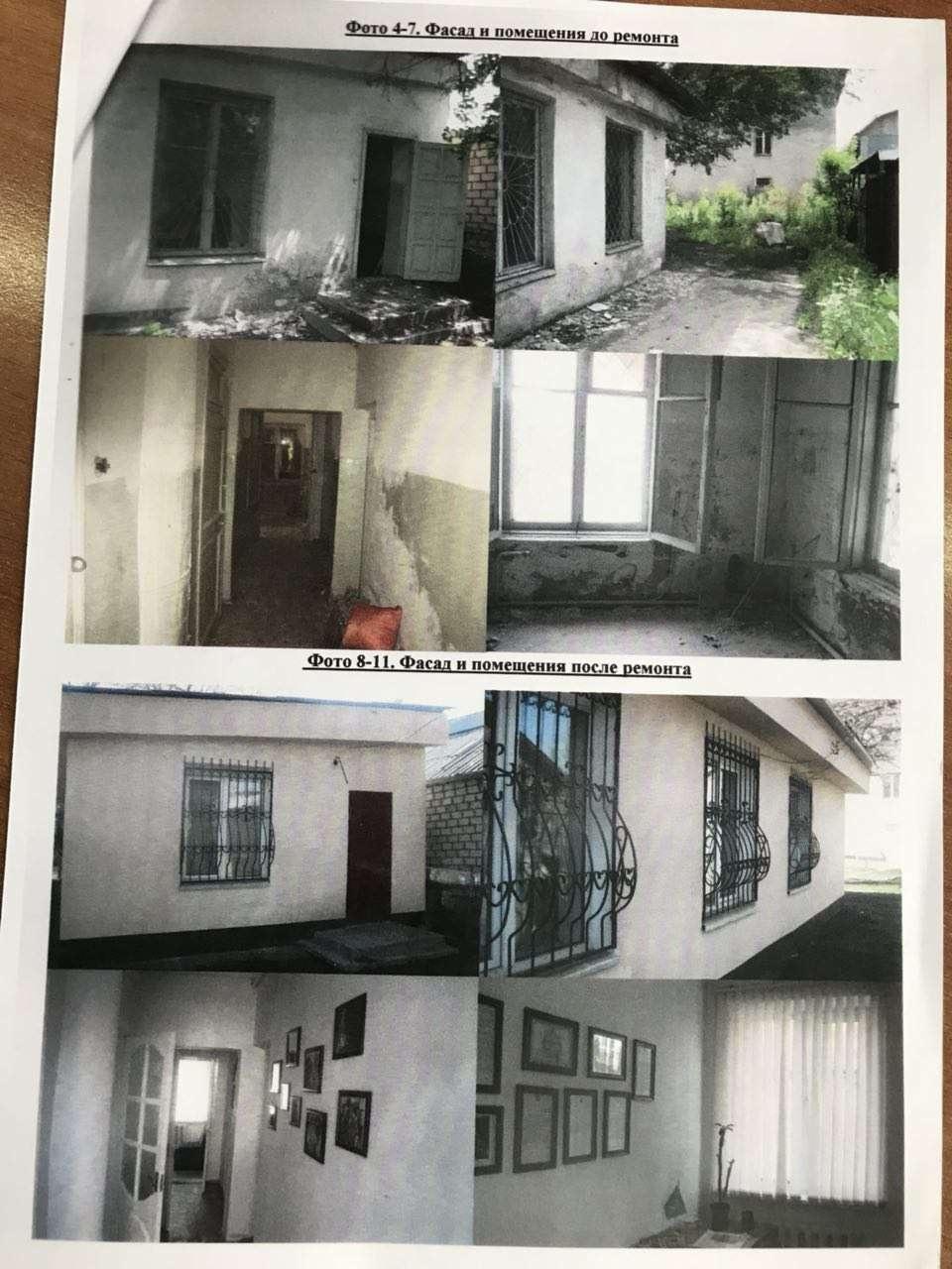 Состояние здания до и после ремонта