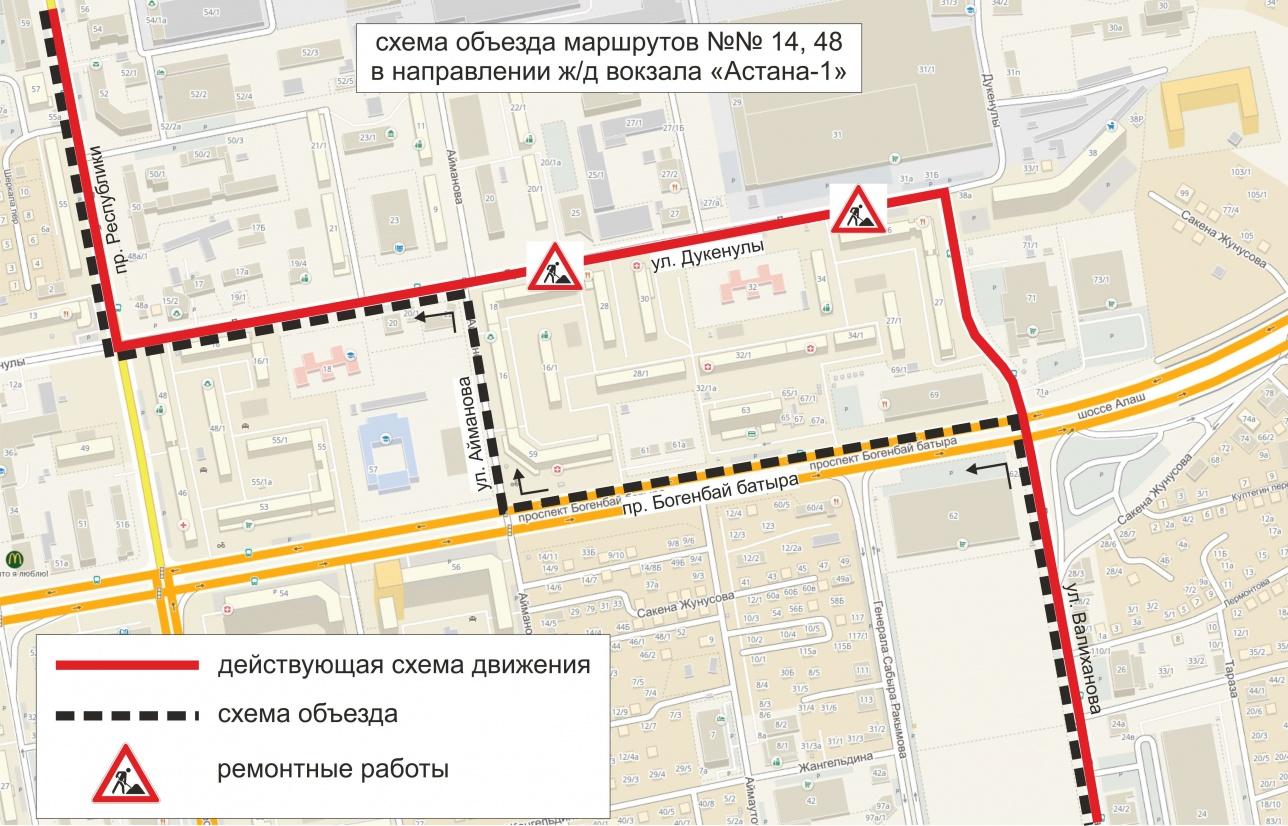 Движение маршрутов номер 14 и 48