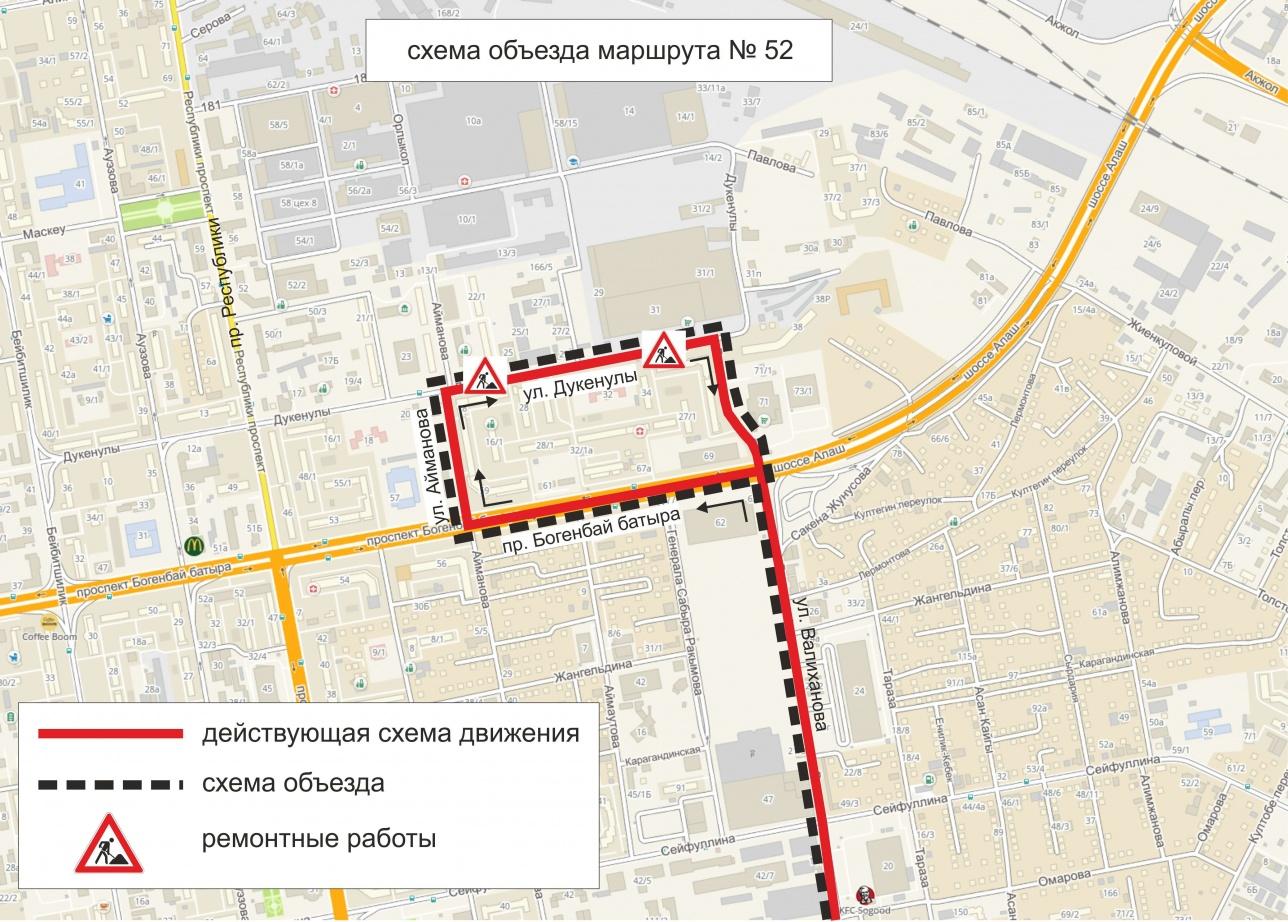 Движение маршрута № 52