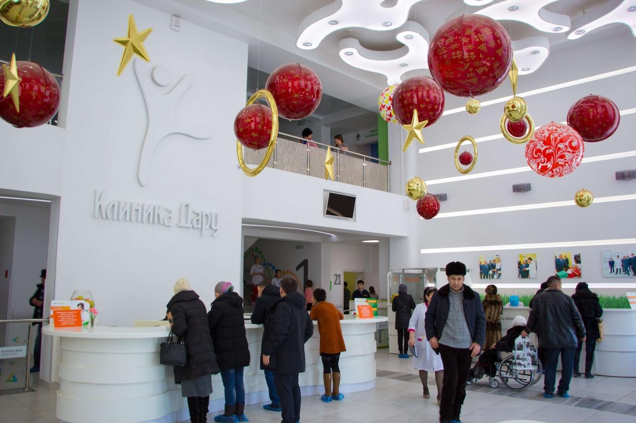 """Новый центр создан на базе современной частной клиники """"Дару"""""""