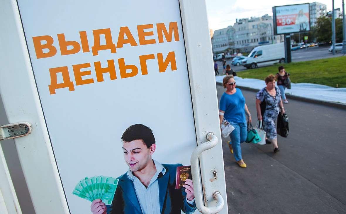 В России процентные ставки по таким займам решили снижать поэтапно
