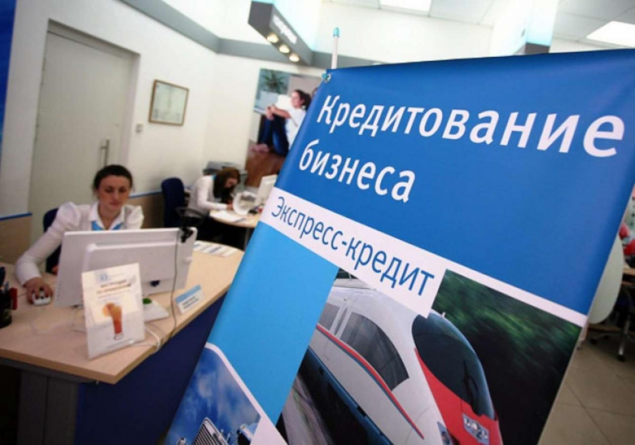 Основные клиенты микрофинансовых организаций Казахстана - предприниматели