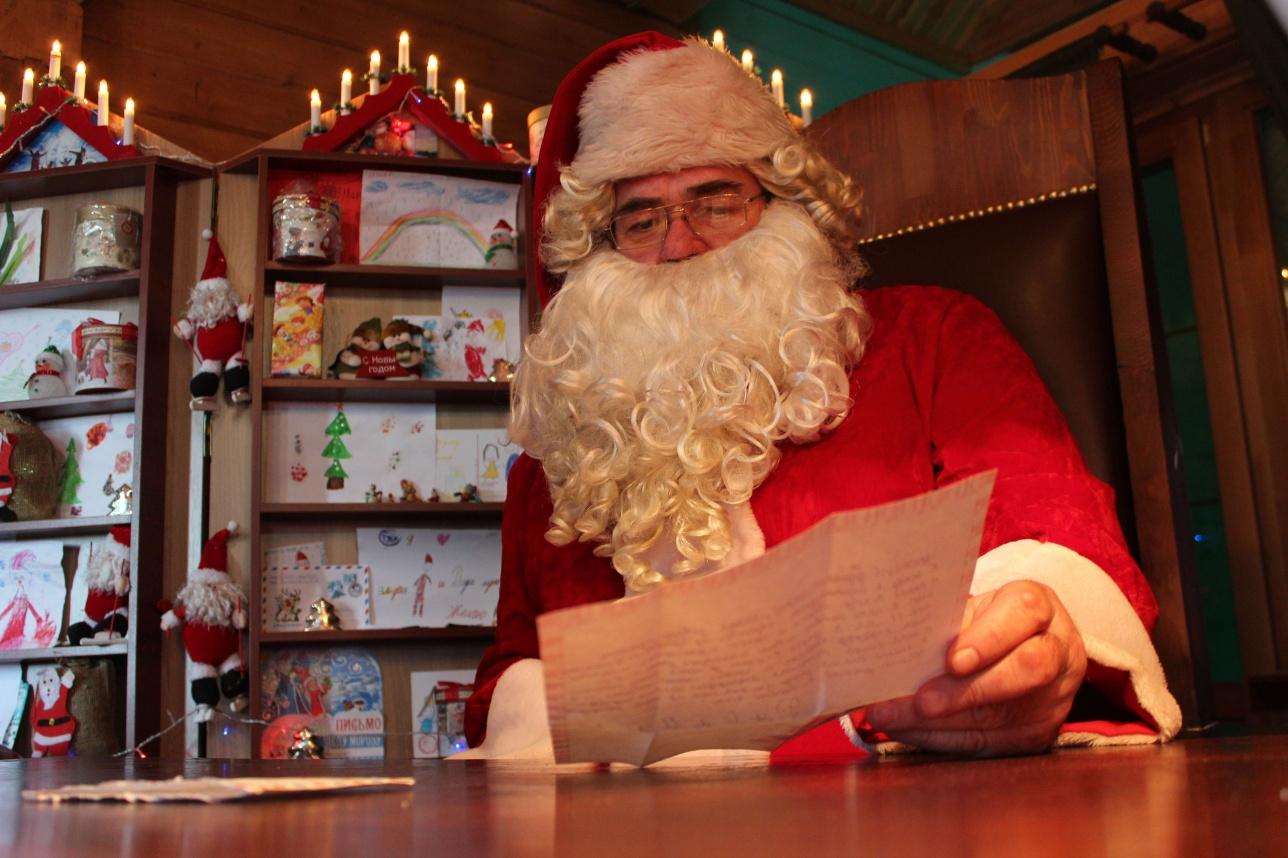 В резиденции гостей ждёт самый настоящий Санта-Клаус!