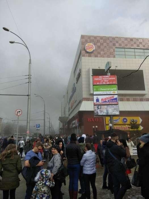 Пожар в ТРЦ Кемерово