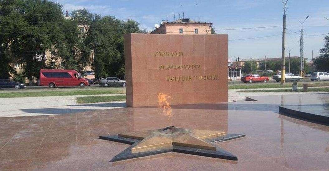 """Мемориал """"Вечный огонь"""" перенесут в парк с другого конца города"""