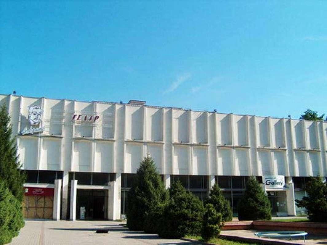 Театр имени Лермонтова открыли в 1933 году