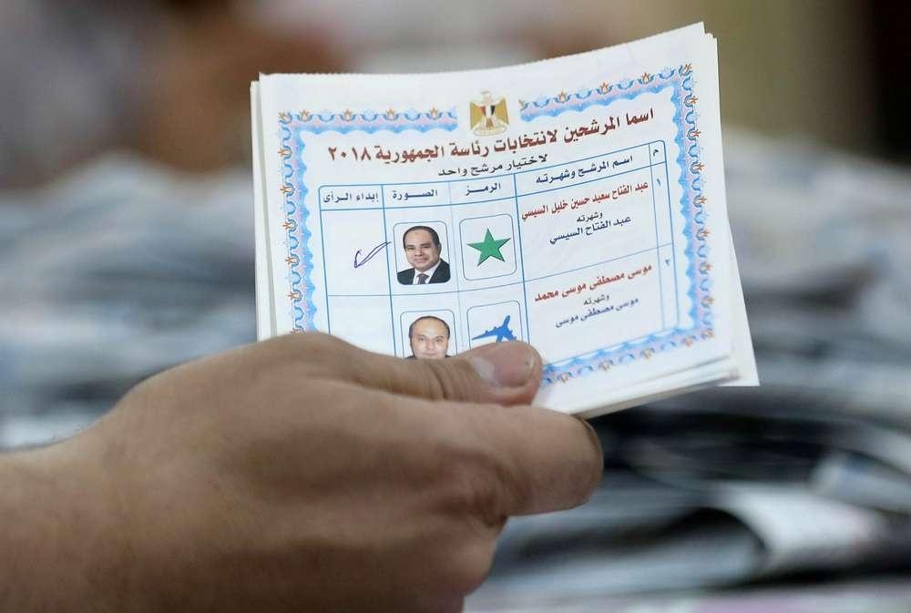 Выборы в Египте длились три дня