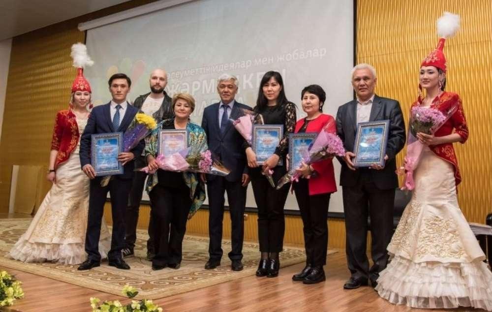 Победители конкурса социальных идей и проектов