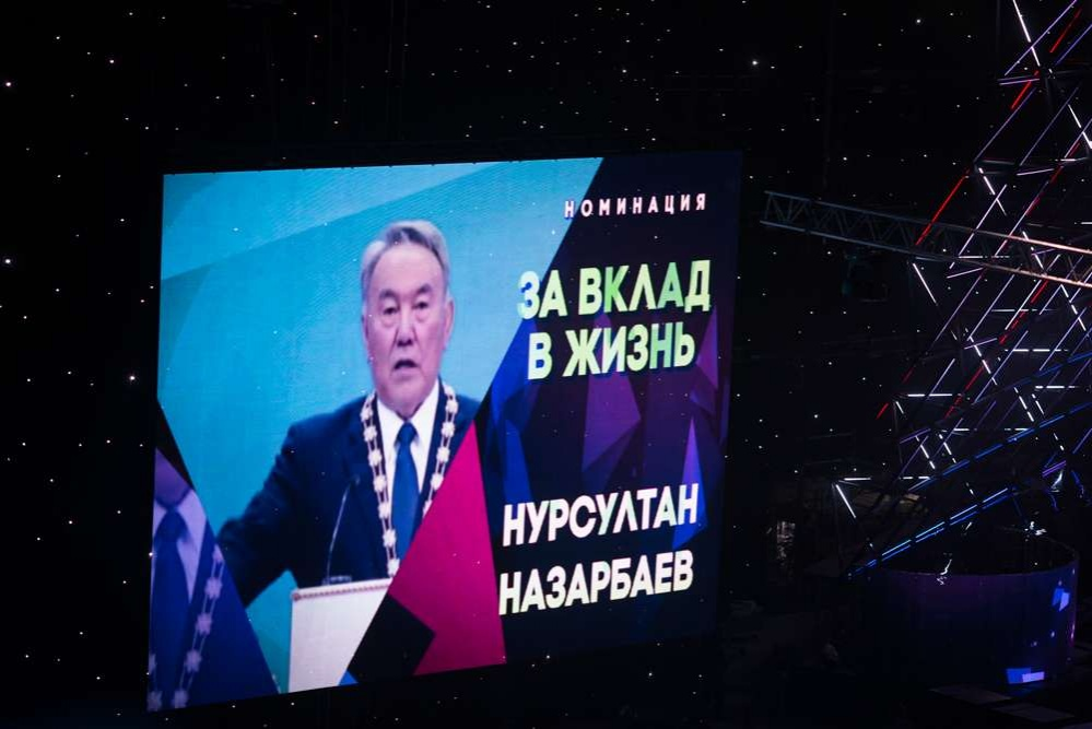 Нурсултан Назарбаев награждён тарелкой МУЗ-ТВ