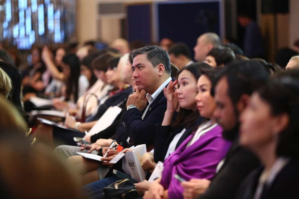 Конференция в 2017 году