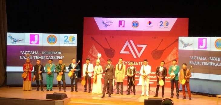 В айтысе приняли участие 14 представителей разных регионов страны