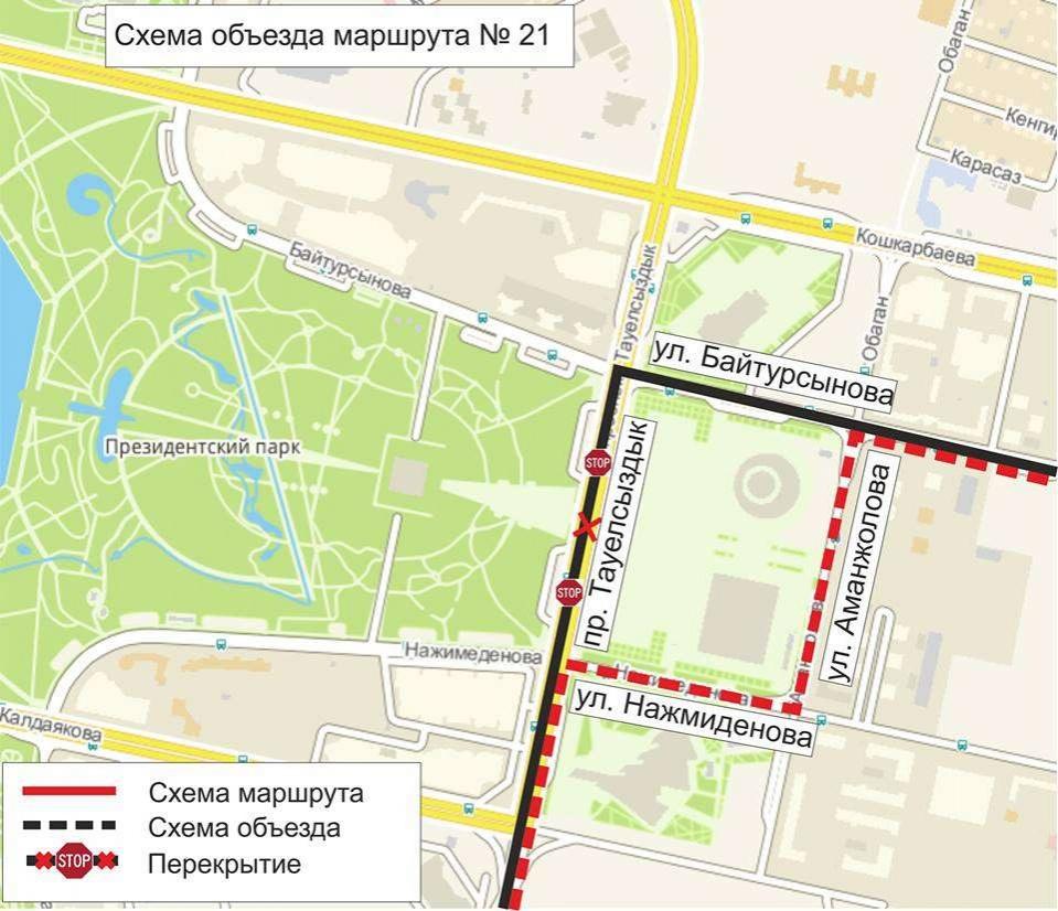 """Данные предоставили в ТОО """"Астана LRT"""""""