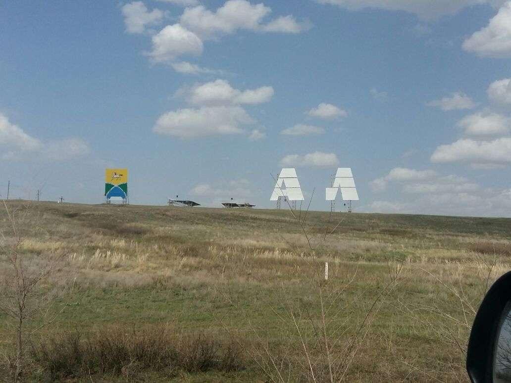 Надпись при въезде в город Уральск не выдержала ветра