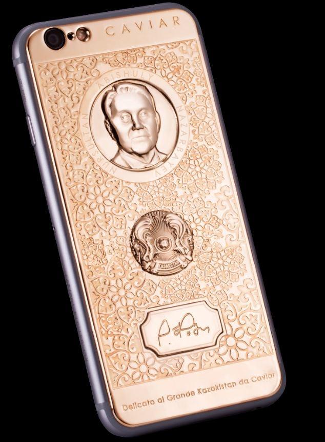 iPhone с Назарбаевым