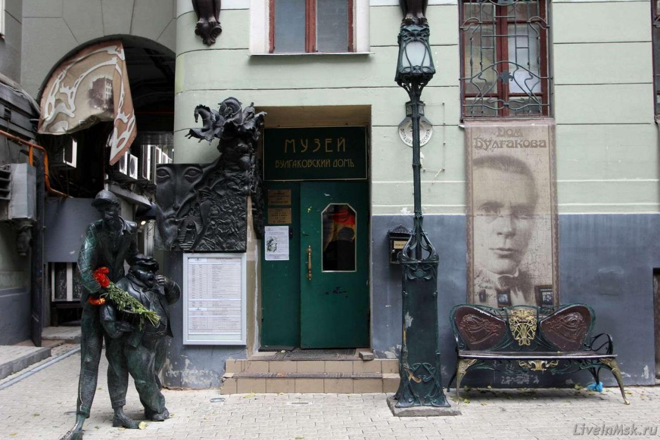 «Нехорошая квартира» – Музей-квартира Булгакова в Москве