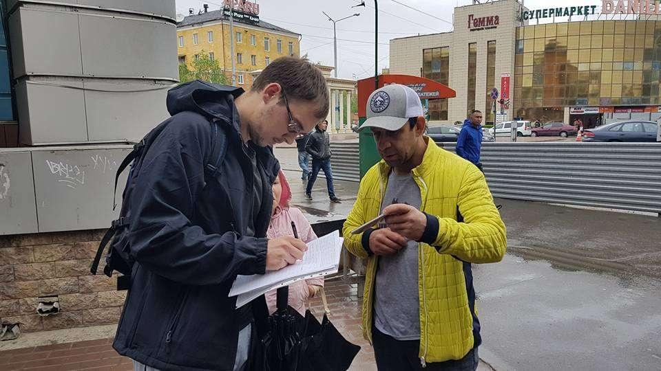 Сбор подписей под петицией по ДТП в Риддере