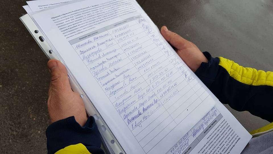 В Риддере собрали уже 4000 подписей под петицией