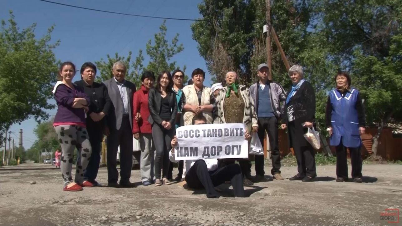 Жители улицы Байсеитова недовольны работой строителей