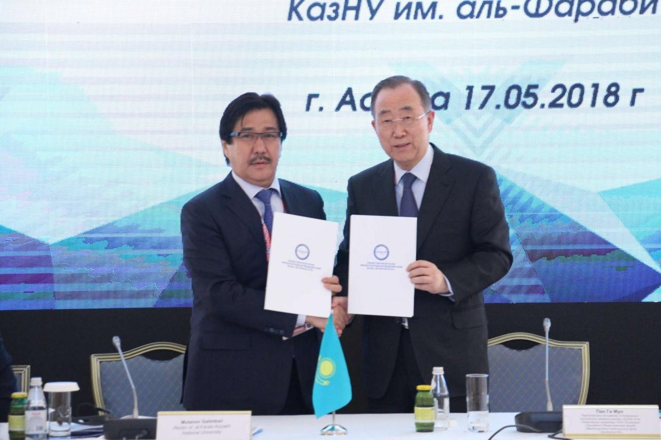 Пан Ги Мун и Галым Мутанов скрепили планы о сотрудничестве меморандумом