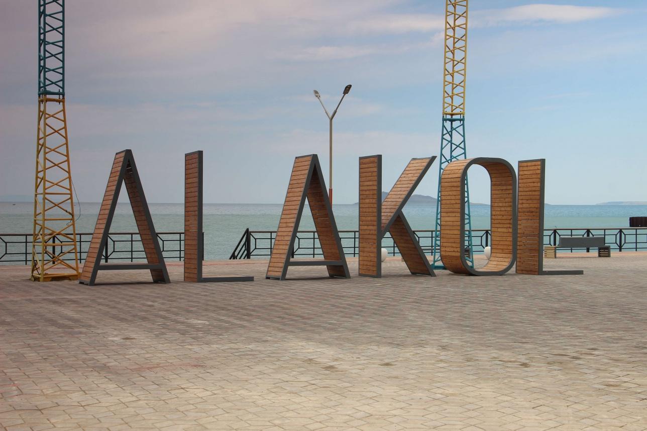Благоустройство зоны отдыха Алаколь планируют завершить до 10 июня