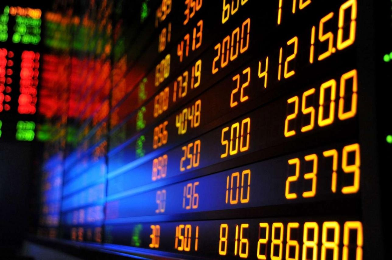 """Выход на IPO помог бы """"Казахтелекому"""" привлечь новые инвестиции"""