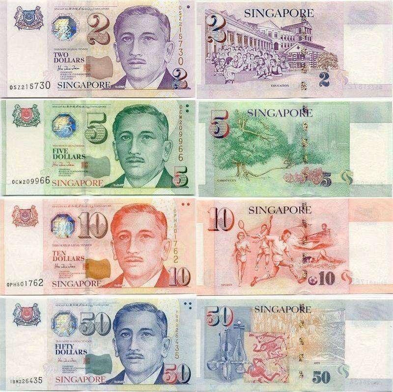 Сингапурдың ұлттық валютасы 1967 жылдан бастап айналымға енген