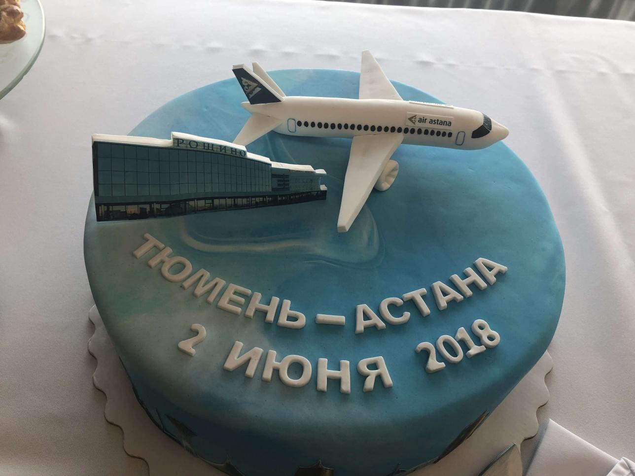 """Новый авиарейс стал седьмым направлением для """"Эйр Астаны"""" в РФ"""