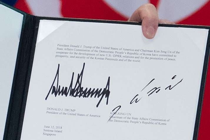 Документ, подписанный Трампом и Ким Чен Ыном