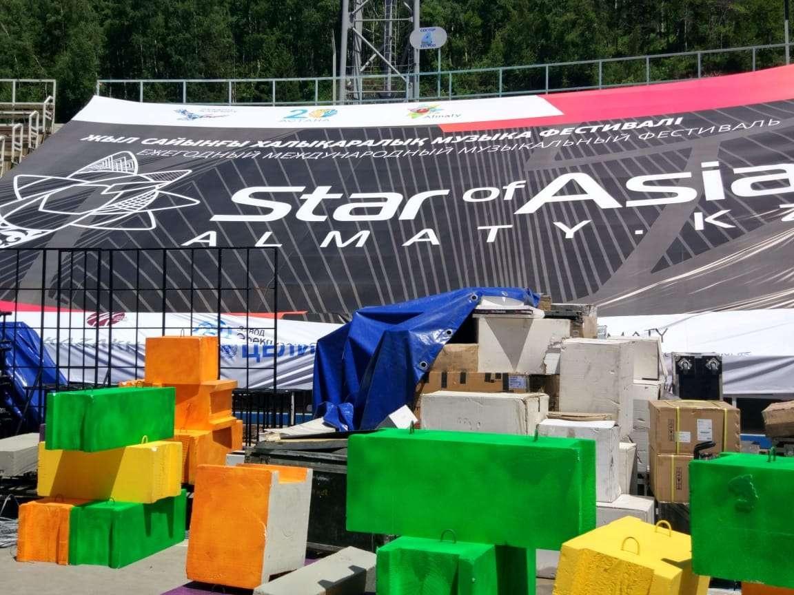 Подготовка к Star of Asia