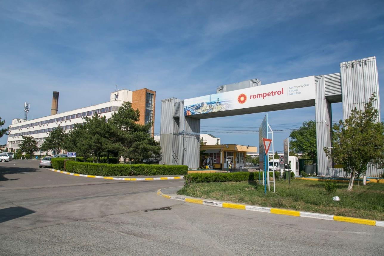 Офис Rompetrol на территории завода Petromidia в городе Нэводарь